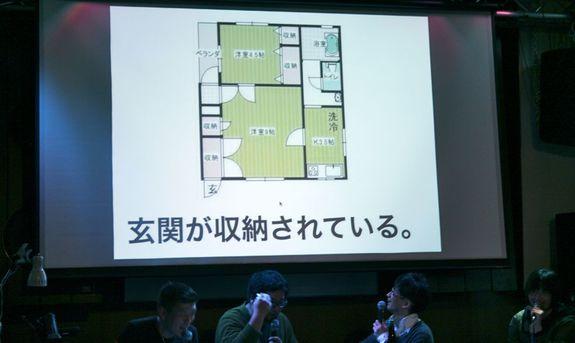 間取り図ナイトツアーおかわり for シングルベル