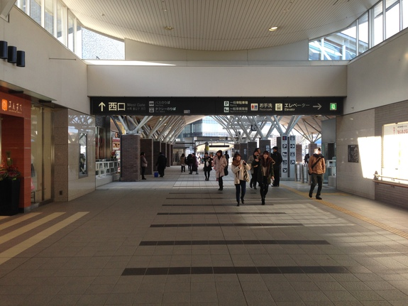 JR岡山駅よりお越しの皆様へ | Access from JR Okayama Station on Foot